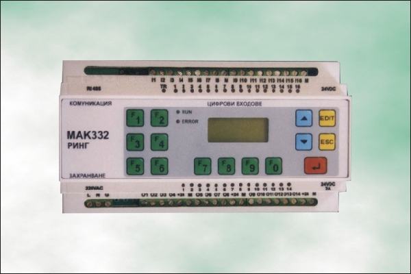 Mini programmable controller  МАК332